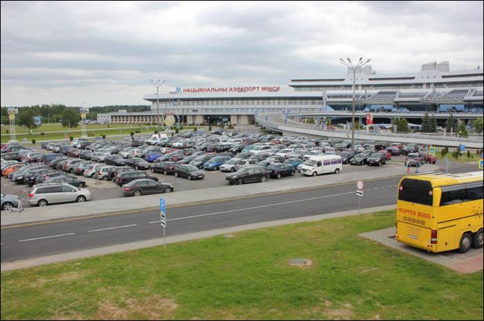 Аэропорт «Минск» имеет несколько парковок