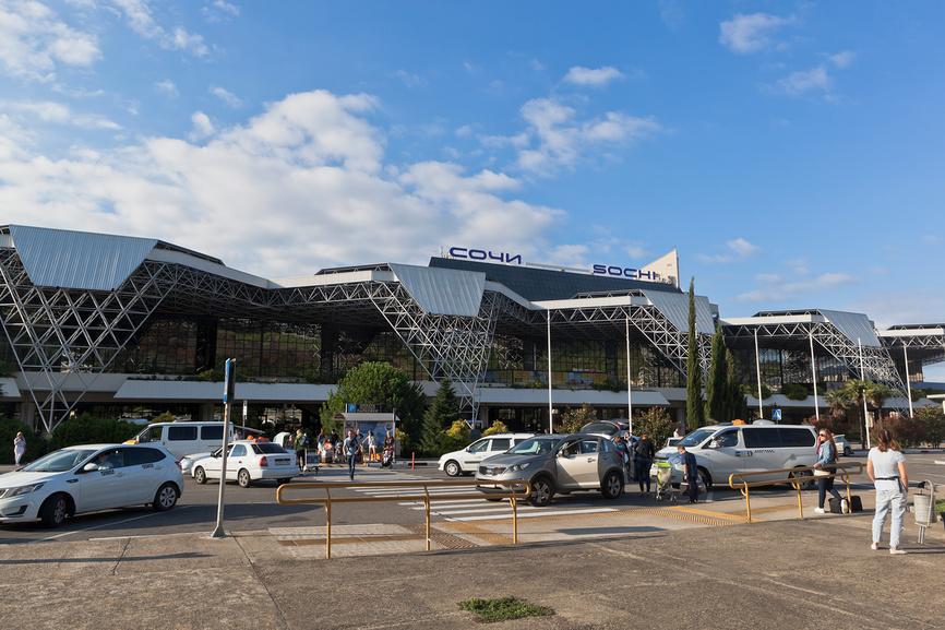 Аэропорт Сочи встречает и провожает гостей