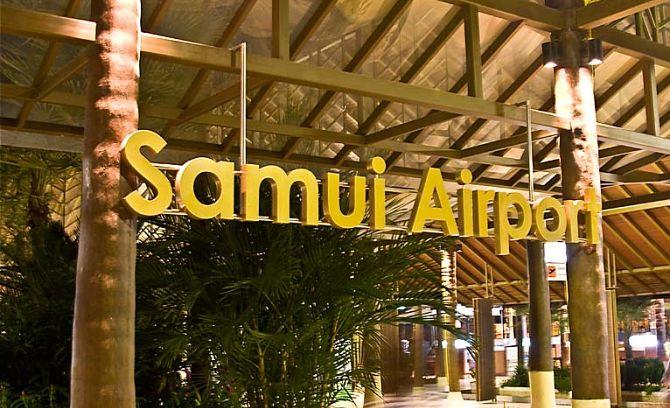 Даже архитектура аэропорта говорит о его островной принадлежности