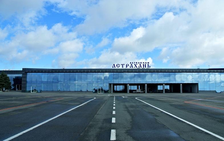 Сегодняшний аэропорт