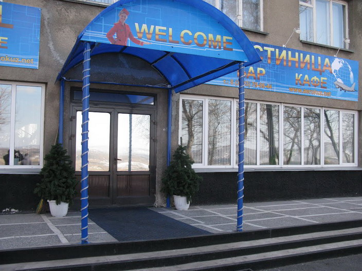 Гостиница в аэропорту Новокузнецка предлагает постояльцам номера на любой бюджет