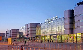 Общий вид здания аэропорта