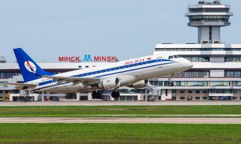 Национальный Аэропорт Минска – воздушные ворота Беларуси
