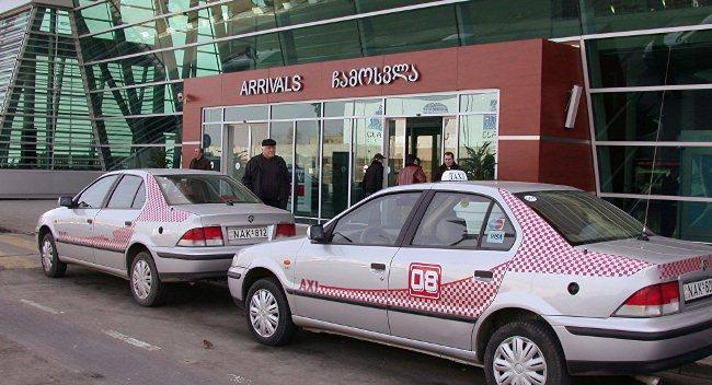Такси в международном аэропорту Тбилиси