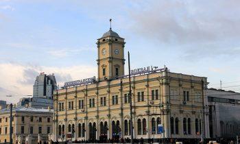 Старейший жд вокзал Москвы – Ленинградский