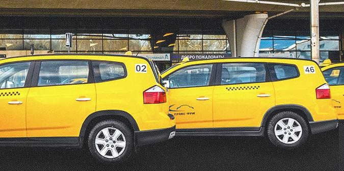 Такси быстро и комфортно доставит пассажиров из аэропорта Внуково