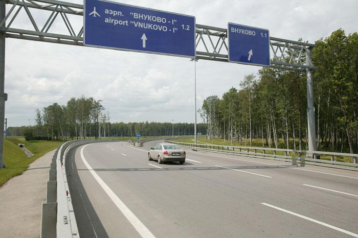 Добраться до центра г. Москва можно на арендованной машине, следуя дорожным указателям