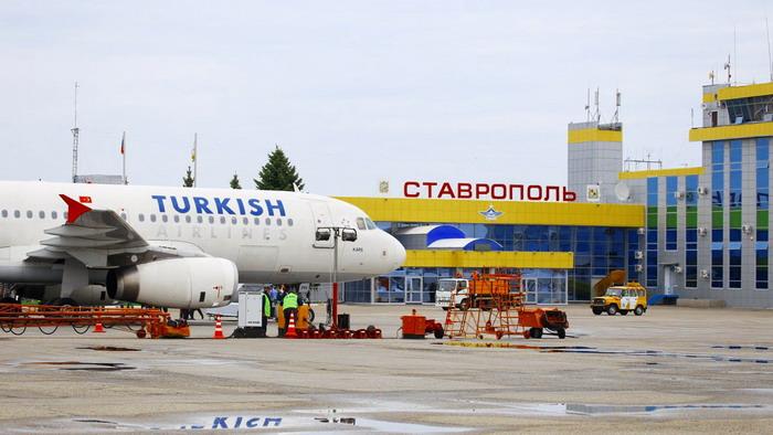 Самолет турецкой авиакомпании в Ставрополе