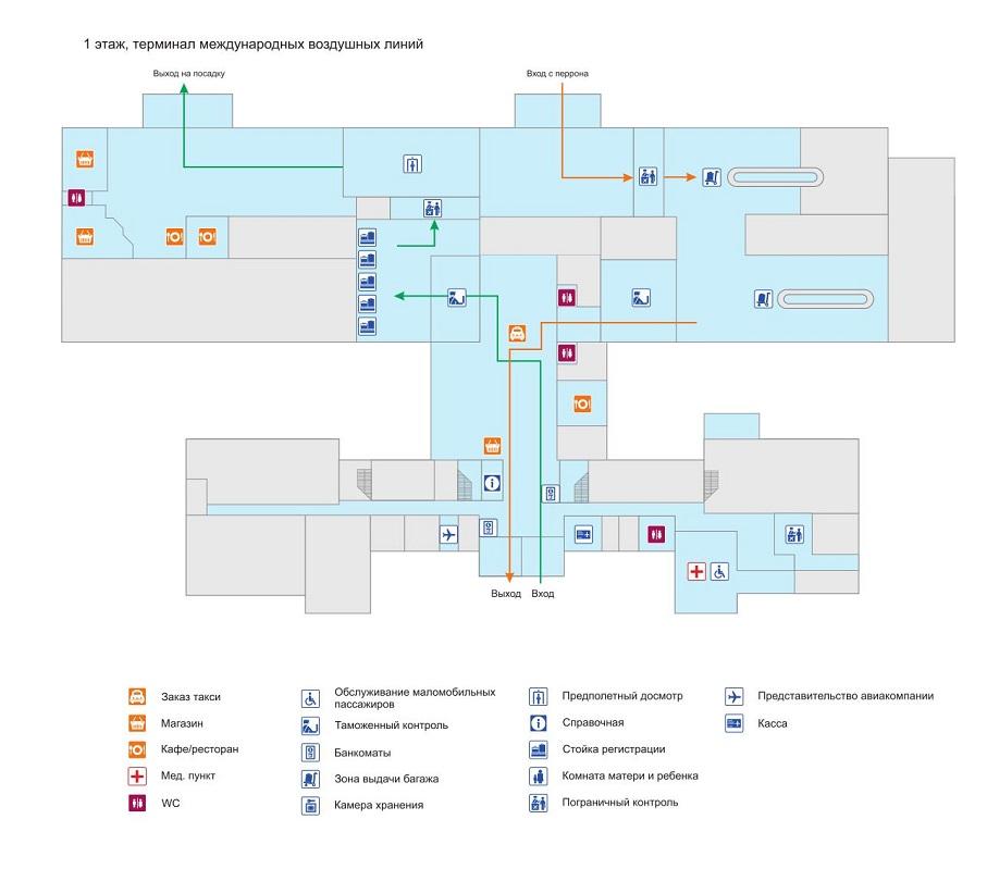 Схема 1 этажа международного терминала