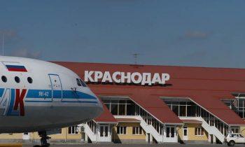 Аэропорт «Краснодар» («Пашковский»)