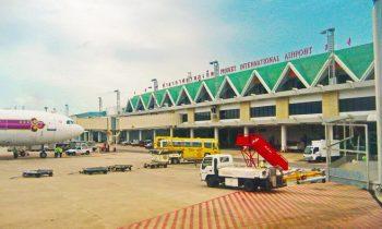 Аэропорт острова Пхукет