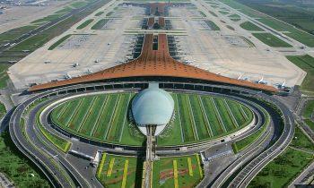 Аэропорт с высоты птичьего полета