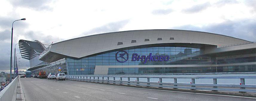 Аэропорт Внуково – третий крупный аэропорт столицы