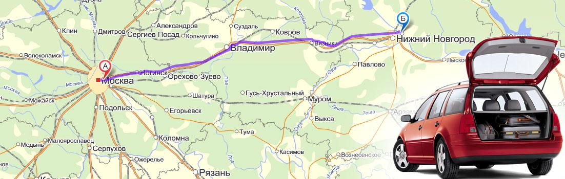 Трансфер из Нижнего Новгорода в аэропорт Москвы