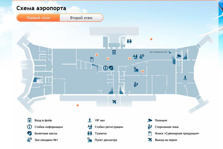 Схема 1 этажа аэропорта Кызыл