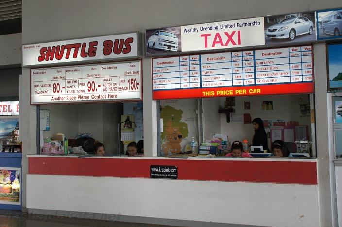Кассы продажи билетов на автобусы и такси