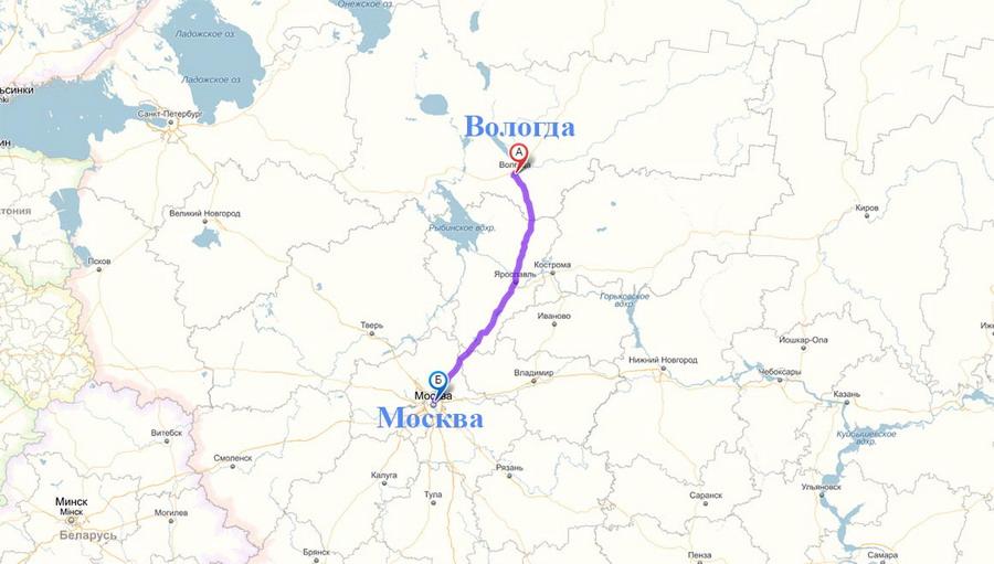 От Вологды до Москвы