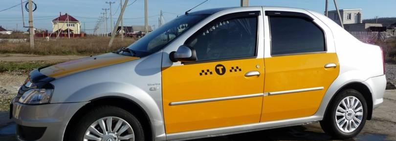 Ставропольское такси