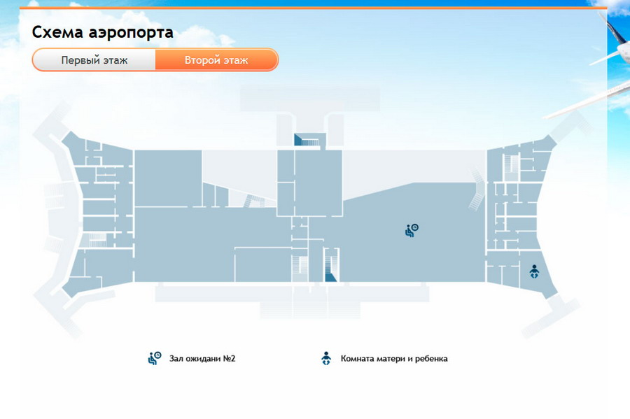 Схема 2 этажа аэропорта Кызыл