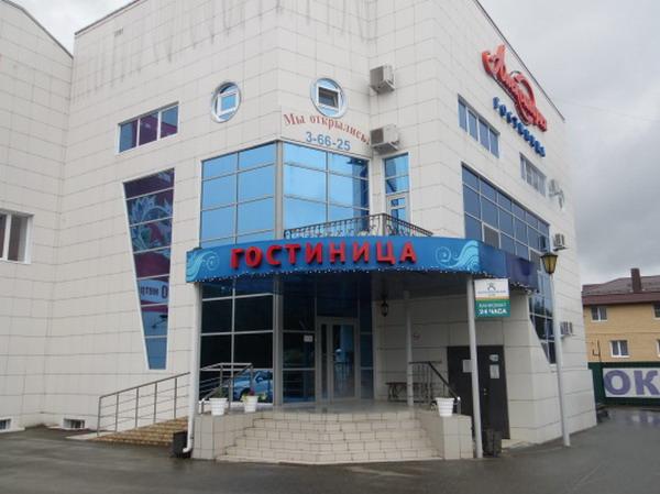 Гостиница «Александрия» расположена недалеко от аэропорта