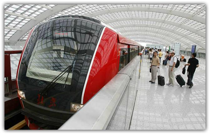 Станция метро у аэропорта