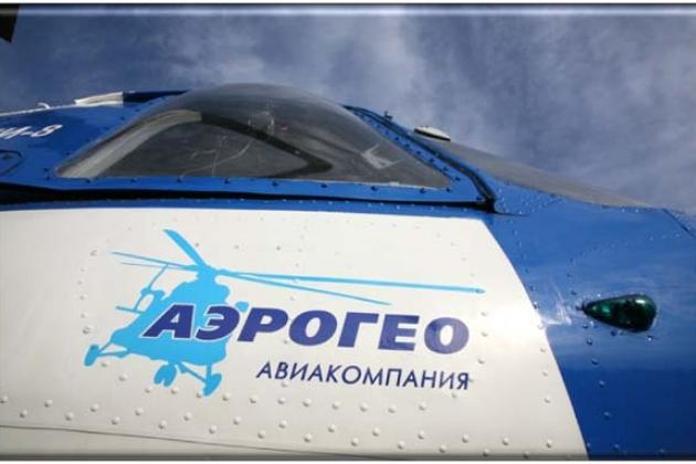 Авиакомпания «АэроГео» – постоянный клиент аэропорта