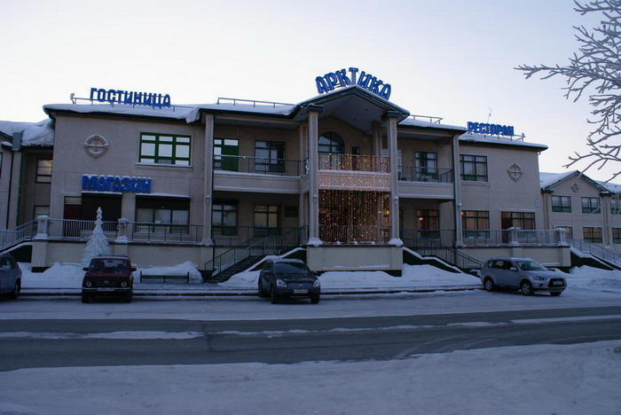 Гостиница «Арктика» расположена недалеко от аэропорта Салехард