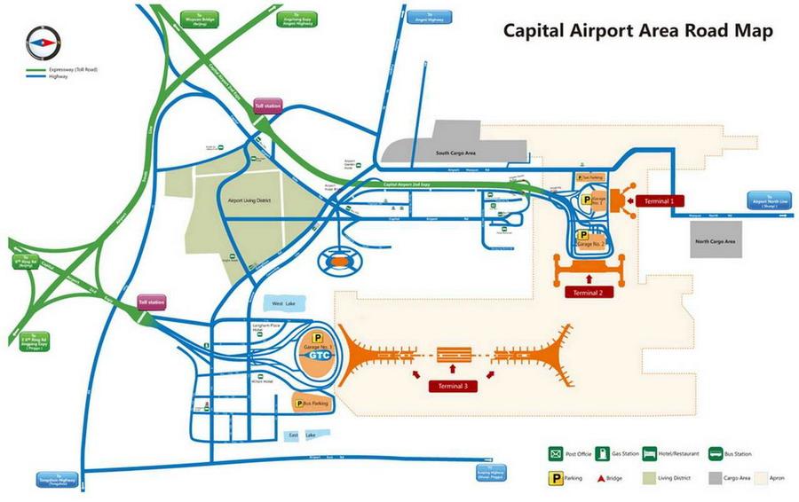 Схема аэропорта Шоуду