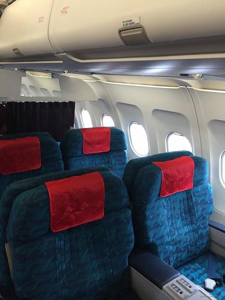 Бизнес класс в Airbus A320