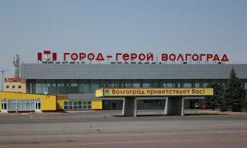 Волгоград – воздушные ворота Приволжья