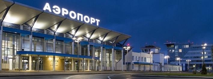 Аэропорт «Богашево» после реконструкции