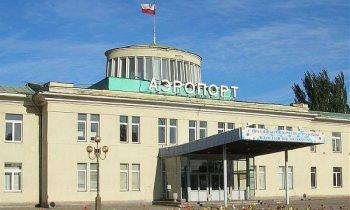 Аэропорт «Саратов-Центральный»