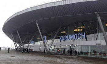 Современный аэропорт «Курумоч»