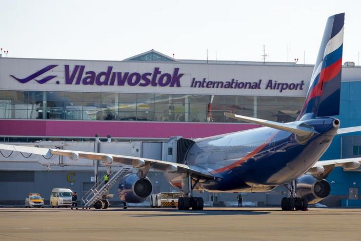 Международный аэропорт во Владивостоке