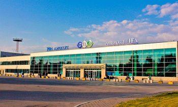 Вид аэропорта Уфы
