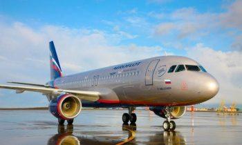 С правилами перевозки ручной клади в самолетах Аэрофлота рекомендуется ознакомиться заблаговременно