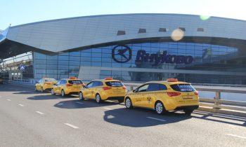 Вид аэропорта Внуково