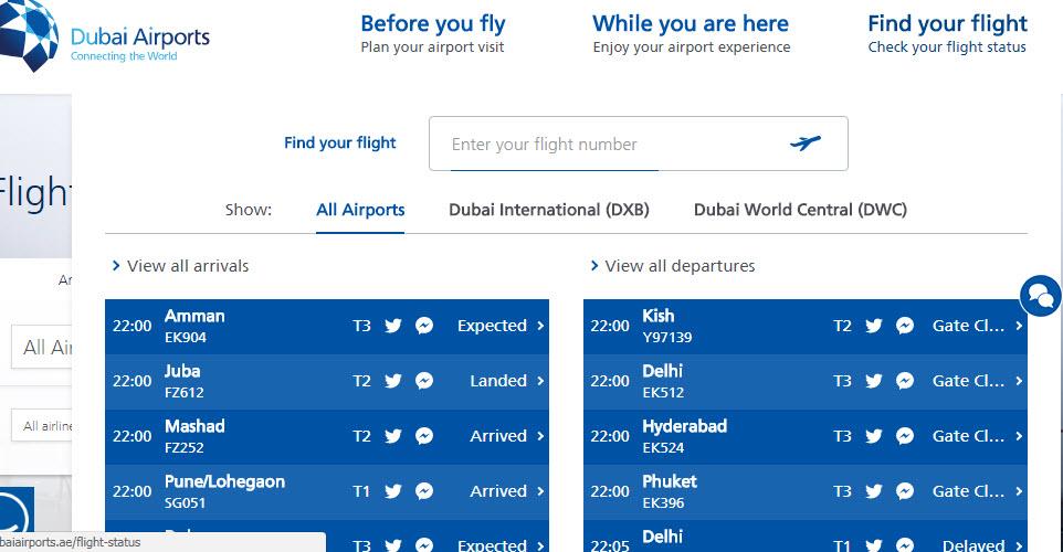Онлайн табло аэропорта Дубай