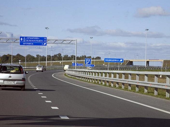 Аэропорт Храброво расположен недалеко от столицы региона