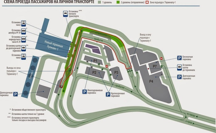 Ознакомиться со всеми парковочными зонами аэропорта Пулково можно на этой схеме
