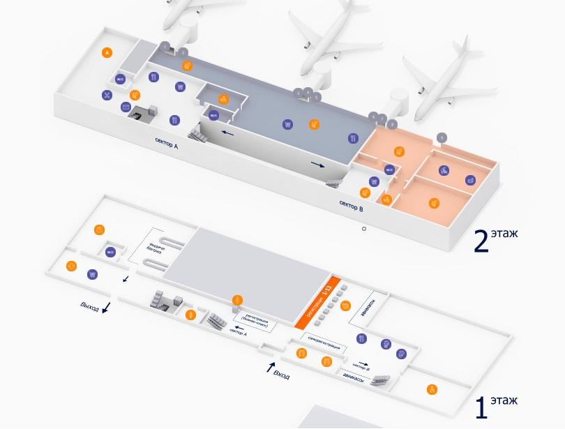 Схема терминалов аэропорта