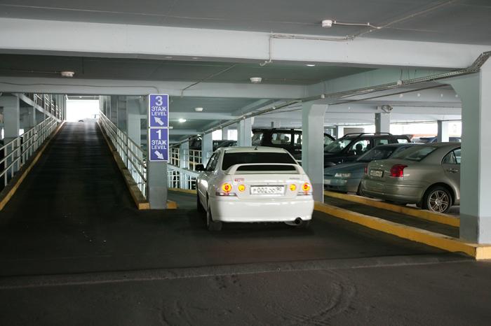 Паркинг в аэропорту