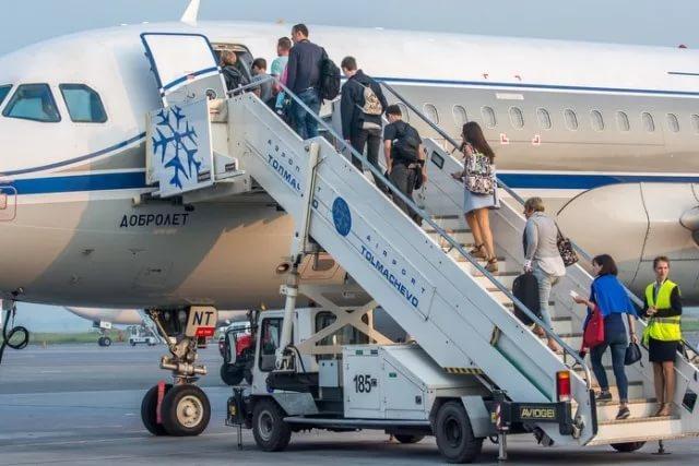 Отправление пассажиров