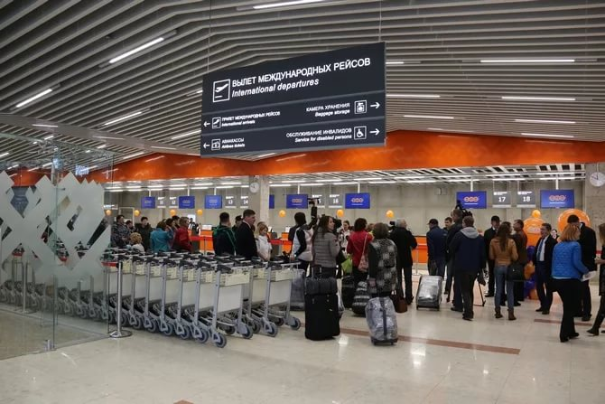 Вид внутри терминала