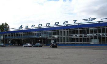 Вид на аэропорт