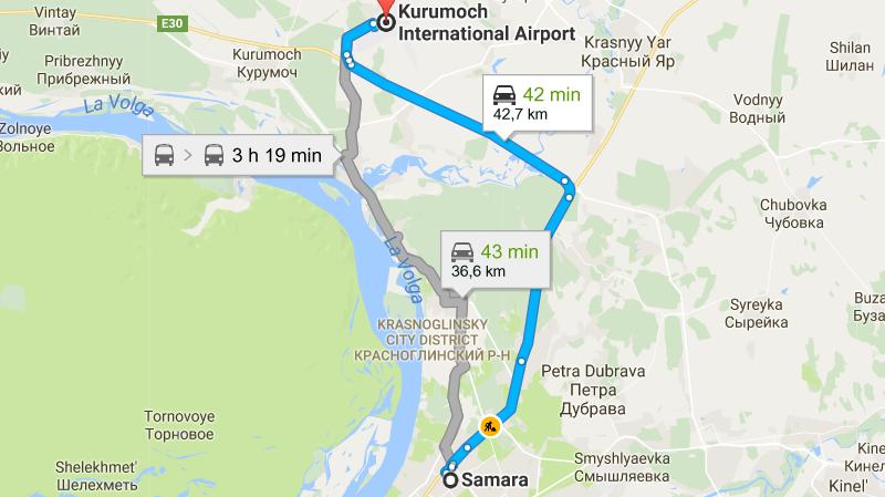 Добраться до аэропорта Курумоч можно разными способами