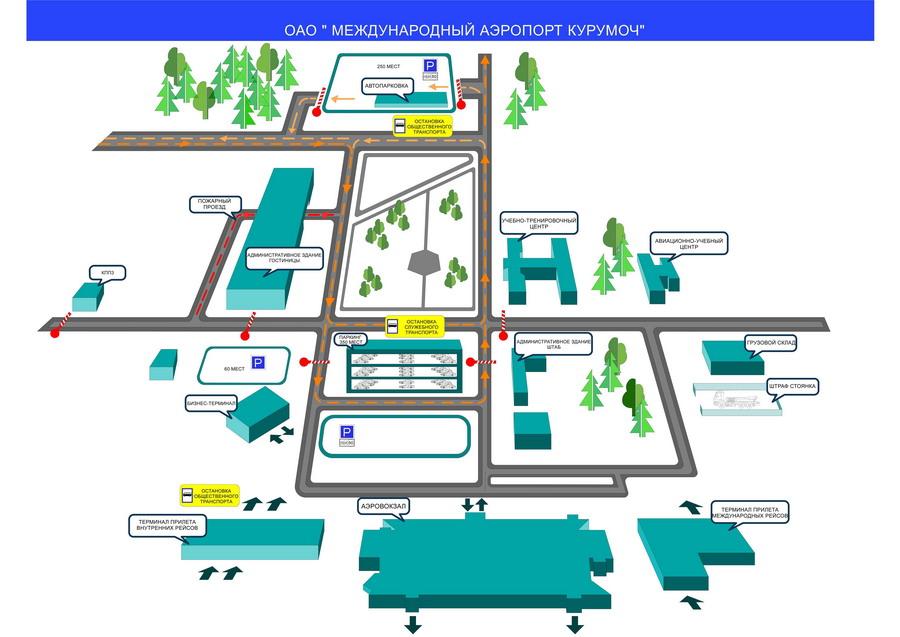 На схеме аэропорта указаны основные объекты инфраструктуры