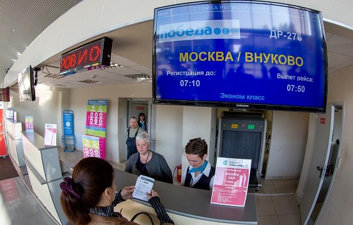 Авиакомпанию Победа выбирают тысячи россиян
