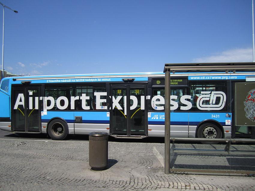 Чуть дороже автобуса обойдется аэроэкспресс