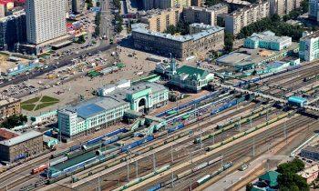 Вид жд вокзала Новосибирска с высоты птичьего полета